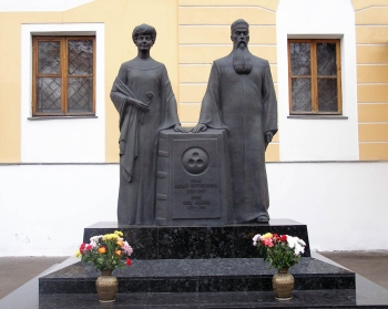 Monument N. K. und H. I. Roerich, Roerich-Museum Moskau, 1999